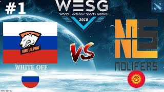 СБОРНАЯ РОССИИ против ЖЕСТКИХ КИРГИЗОВ! | WHITE-OFF (VP) vs NL5 #1 (BO3) | WESG 2019