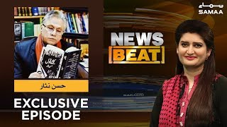Video Naya Pakistan | News Beat | Paras Jahanzeb | SAMAA TV | January 12, 2019 MP3, 3GP, MP4, WEBM, AVI, FLV Januari 2019