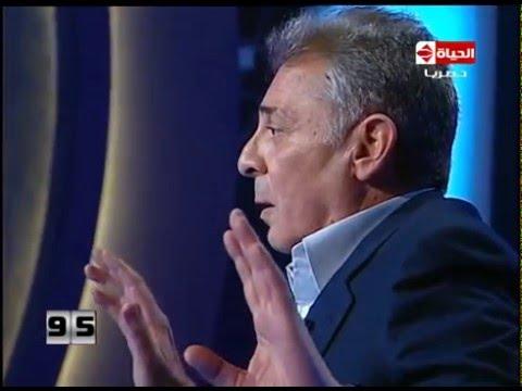 محمود حميدة: ذهبت لطبيب نفسي مرة واحدة فقط