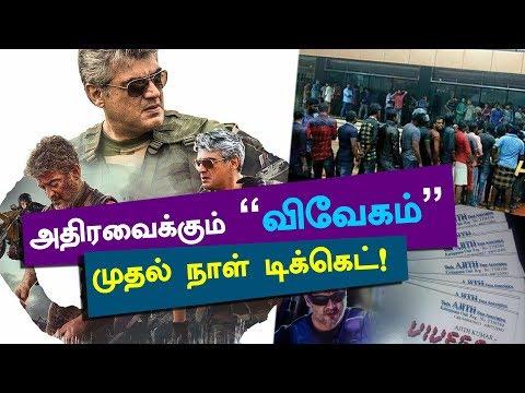 Tamil Movie Comedy Scenes | Dhanush Latest Movie Comedy