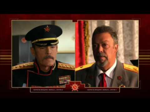 Red Alert 3 - Soviet Mission 3