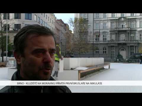 TV Brno 1: 24.11.2017 Kluziště na Moraváku přivítá první bruslaře na Mikuláše