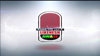 Likenesh Awaze App