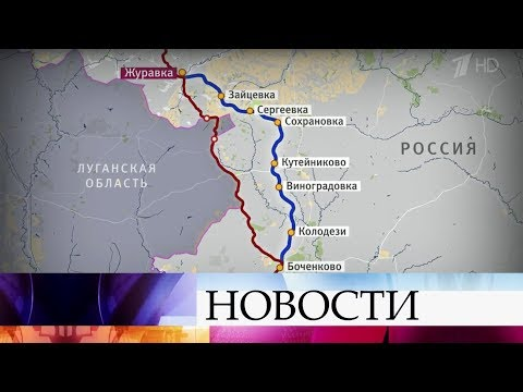 Пассажирские транзитные поезда начали ходить вобход Украины