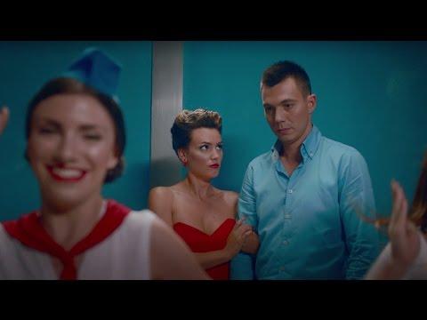 Jugoslavija – Ana Bebić i Željko Vasić – tv spot