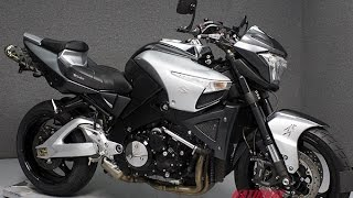 10. 2008 SUZUKI GSX1300B B-KING - National Powersports Distributors
