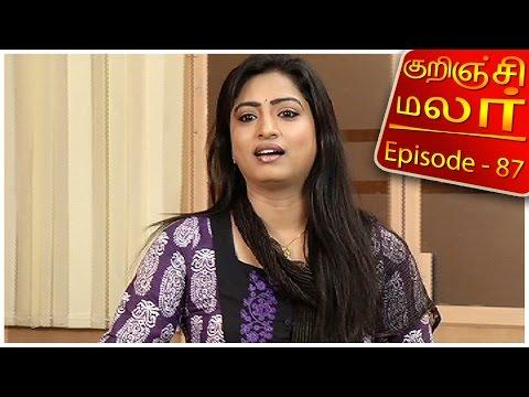 Kurunji-Malar-feat-Aishwarya-actress-Epi-87-Tamil-TV-Serial-22-03-2016