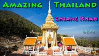 Chiangkhan Thailand  city photo : Chiang Khan Thailand 2014