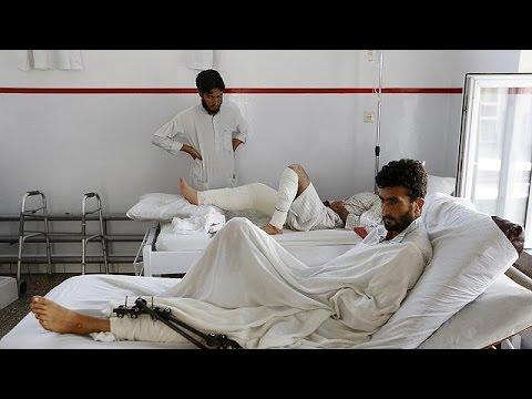 Πεντάγωνο: Αποζημιώσεις στα θύματα της επίθεσης σε νοσοκομείο τους Κουντούζ