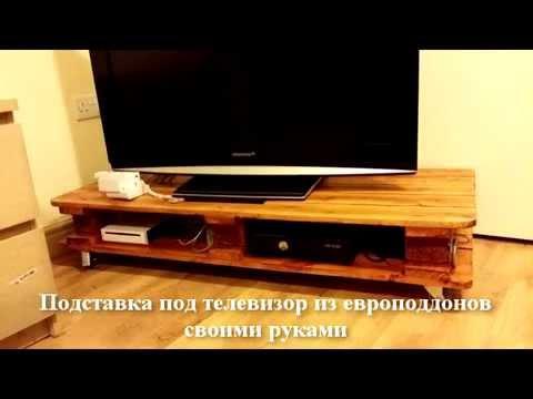 Настольная подставка под телевизор своими руками