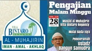 Video Mantan Pastur Hafidz Al-Qur'an || Ustadz Bangun Samudra || almuhajirinvbrtv || FULL VIDEO  || MP3, 3GP, MP4, WEBM, AVI, FLV Maret 2019