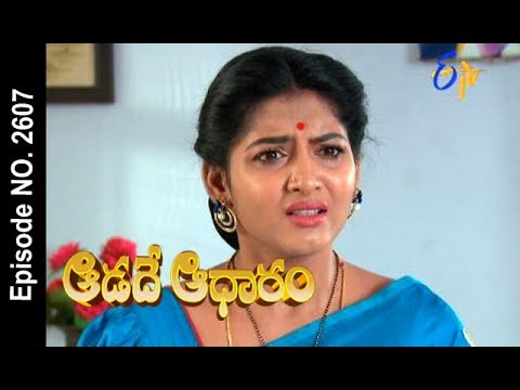 Aadade Aadharam | 23rd November 2017 | Full Episode No 2607