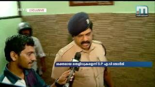 Kochi: Rural SP PV George has said that police had arrested Dileep after gathering enough evidence against the actor in the actress attack case. He said that the evidence are strong enough to prevent bail to the accused. He said the charge sheet will be filed once the investigation is complete. Dileep's bail plea will be heard by High Court on Thursday.More from Mathrubhumi News:Website: http://www.mathrubhumi.com/tv/Facebook: https://www.fb.com/mbnewsin/-----------------------------------------------------Mathrubhumi News (മലയാളം: മാതൃഭൂമി ന്യൂസ്) is a 24-hour Malayalam television news channel and is one of Kerala's most viewed TV channels. Owing to its varied presentation style and reliable content, Mathrubhumi News has become the fastest growing news channel in Kerala. More than just a news channel, Mathrubhumi News features a host of programmes that relate to various aspects of life in Kerala. Some of the frontline shows of the channel include: Super Prime Time, the No.1 prime time show in Kerala, the woman-centric news programme She News and Nalla Vartha a news program that focuses on positive news.Mathrubhumi News is an initiative by The Mathrubhumi Printing & Publishing Co. Ltd.Mathrubhumi News. All rights reserved ©.