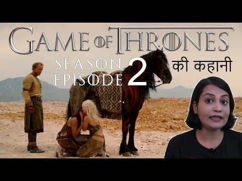 Watch Game of Thrones Season 6 Episode 1 Online Free