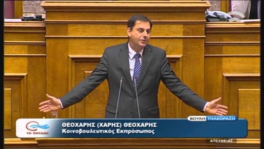 Προγραμματικές Δηλώσεις: Ομιλία Θ. Θεοχάρη (ΠΟΤΑΜΙ) (06/10/2015)