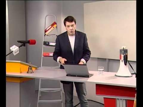 Как отключить свой микрофон в онлайне? :: DiRT 3 Complete Edition Общие обсуждения
