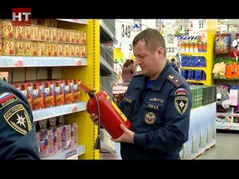 Новгородские спасатели сегодня провели традиционное для предновогодней поры мероприятие