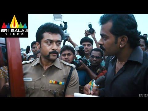 Video Singam (Yamudu 2) Telugu Movie Part 6/14   Suriya, Hansika, Anushka   Sri Balaji Video download in MP3, 3GP, MP4, WEBM, AVI, FLV January 2017