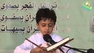المتسابق السيد علي فتحي آل عبدالله في مسابقة القرآن المشترك 1434هـ