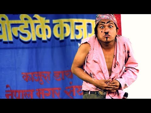 "Nepali Comedy Dancer ""Deepak Thapa"" dancing in Maghe sakranti program 2012, Tanahun Nepal"
