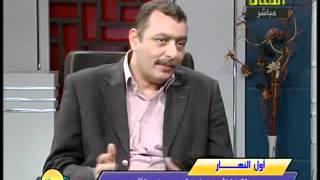 حساسية الانف الموسمية - طارق فؤاد