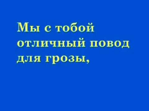 Songs For Learning Russian - Lesson 1. Alla Pugacheva, Mark Tishman - It is cold in the city