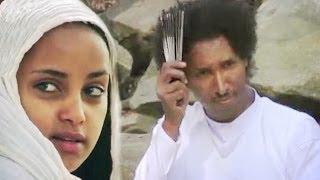 Video Eritrean Music: Isaac Simon - Tizita Fikri | ትዝታ ፍቕሪ - Traditional 2014 | Halenga Eritrea MP3, 3GP, MP4, WEBM, AVI, FLV Maret 2019