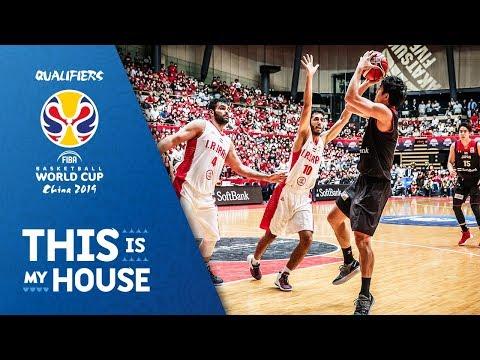 Japan v Iran - Highlights - FIBA Basketball World Cup 2019 - Asian Qualifiers