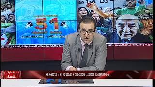 Algérie... la Révolution de sourire en avant