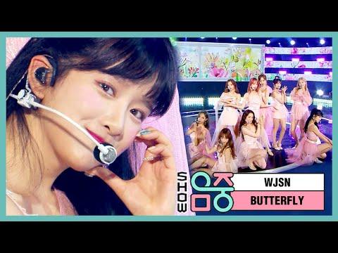 [쇼! 음악중심] 우주소녀 -버터플라이 (WJSN  -BUTTERFLY) 20200627
