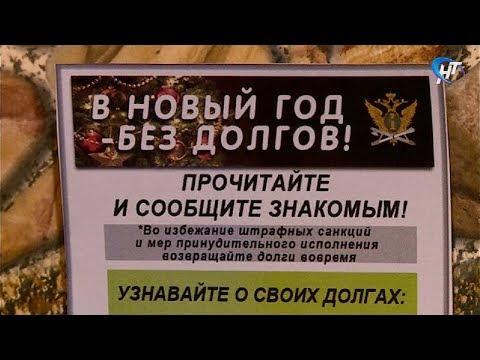 За один день судебные приставы области взыскали более 2 млн рублей долгов по ЖКХ