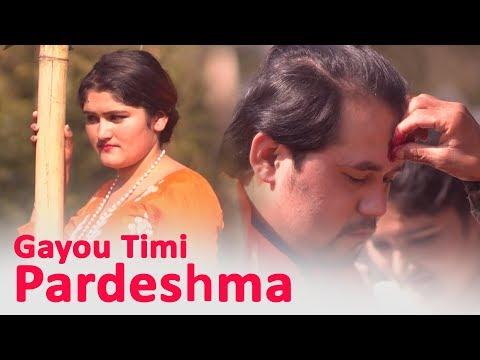 (Gayou Timi Pardeshma - Sarad Kumari Shrestha |  New Nepali Adhunik Song | 2019/2075 - Duration: 4 minutes, 54 seconds.)