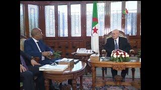 Bensalah reçoit le Premier Ministre Noureddine Bédoui- Canal Algérie