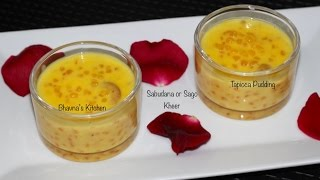 Creamy, tasty kheer/pudding that you will want to make again and again...super quick and easy!Subscribe : https://www.youtube.com/subscription_center?add_user=superveggiedelightMore recipes at http://www.bhavnaskitchen.comE-store: http://astore.amazon.com/indian0c-20Topics @ http://www.desiviva.comDownload Bhavna's Kitchen apps for Android, iPhone and iPadFACEBOOK http://www.facebook.com/superveggiedelightTWITTER http://www.twitter.com/bhavnaskitchenINSTAGRAM https://www.instagram.com/bhavnaskitchen/PINTEREST https://www.pinterest.com/bhavnaskitchen