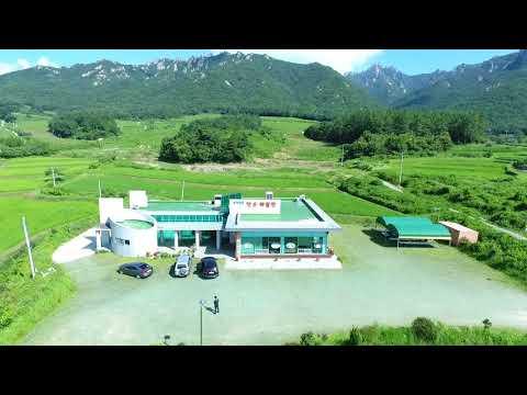 강진군 녹향월촌권역