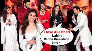 Video Varun Dhawan Makes Fun Of Alia Bhatt , Sanjay Dutt and Sonakshi Sinha | Kalank Teaser Launch MP3, 3GP, MP4, WEBM, AVI, FLV Maret 2019