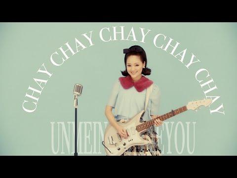 , title : 'chay -  運命のアイラブユー(short ver.)'