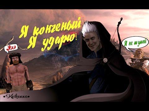 БЛИНЧИКИ И КЕКС - Morrowind ♥ BlackSilverUFA (Лучшее)