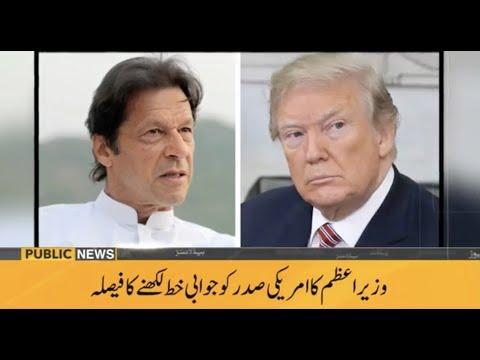 Public News Headlines | 04:00 PM | 7 December 2018