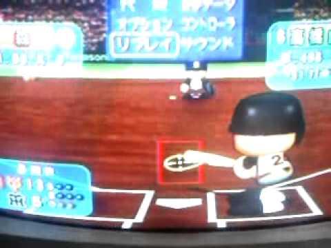 「[ゲーム]パワプロで折れたバットが三塁手に命中しズッコケる。」のイメージ