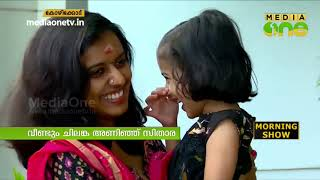 Video Sithara Krishnakumar | Morning Guest | 30-10-18 MP3, 3GP, MP4, WEBM, AVI, FLV Desember 2018