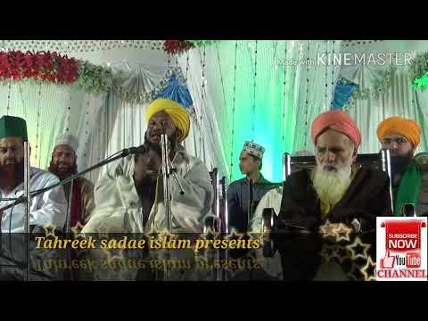 Video AHLE SUNNAT KI EHMIYAT ALLAMA AHMED NAQSHBANDI SB download in MP3, 3GP, MP4, WEBM, AVI, FLV January 2017