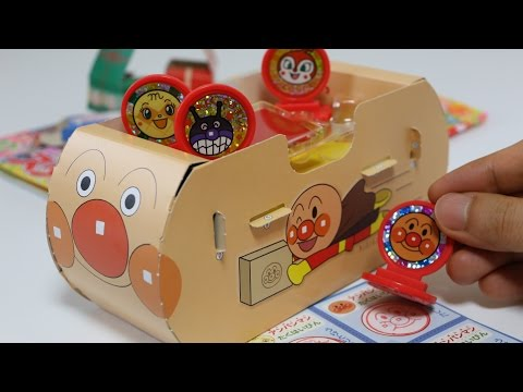 set - npanman paper craft series Anpanman stamp set. This kit supplements to a magazine for child. めばえ10月号の付録、アンパンマンスタンプあそび。ペーパークラフトのア...