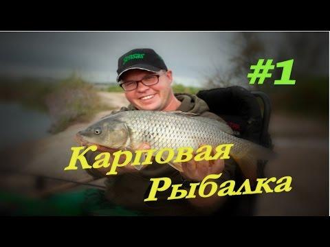 большая рыбалка фадеев