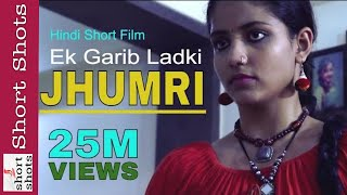 Download Video Latest Hindi Short Film - JHUMRI    Part 1    With English Subtitle    Shreeram Entertainment House MP3 3GP MP4