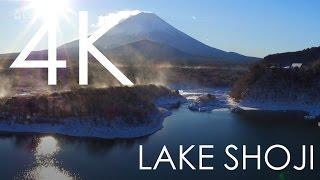 空撮 冬の精進湖 富士山 [4K]