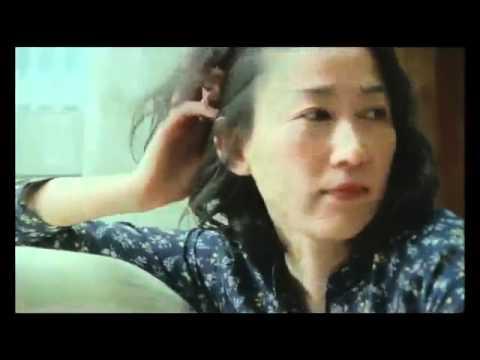 Trailer film Hanezu no tsuki