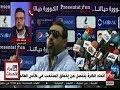 ما وراء الحدث| مروج إبراهيم تكشف تفاصيل المؤتمر الصحفى لاتحاد الكرة بشأن إخفاق المونديال