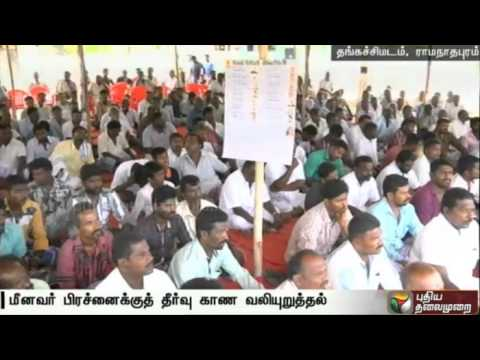 One-day-token-strike-by-country-boat-and-mechanised-boat-fishermen-with-their-four-point-demands