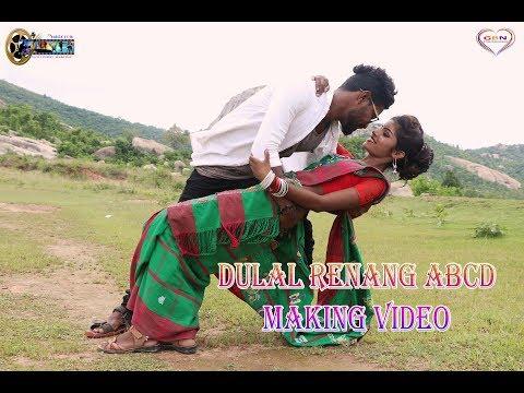 Video DULAL RENANG ABCD...MAKING VIDEO // NEW SANTALI VIDEOS 2018 // 4K VIDEO download in MP3, 3GP, MP4, WEBM, AVI, FLV January 2017